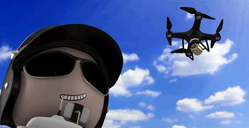 UAV's for Public Service – The Drone Professor